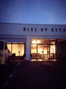 rise_night